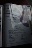 (這是一本待審核的相簿):[realtime2012] IMG_2014.JPG