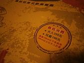 台中市.西區.棒恰恰美式歡樂餐廳:[yang.yating] P8050380.JPG