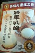 高雄市.三民區.[已歇業] 莎露烘焙餐廳 (高雄三民店):[ca062] DSC04893.jpg