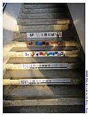 南投縣.草屯鎮.國立台灣工藝研究發展中心:[tim.fang] 台灣工藝文化園區66.jpg