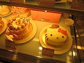 台北市.大安區.Hello Kitty Kitchen:[girl955] IMG_2497.JPG