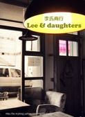 高雄市.苓雅區.Lee & daughters 李氏商行:[nigi33kimo] LEE3.jpg
