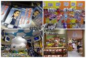 東京市.東京晴空塔 (東京スカイツリー):[cloudxwing] Travel in Japan Day-11a (18).jpg