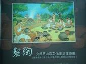 台北市.士林區.芝山文化生態綠園:[liwen2010] 芝山文化生態綠園