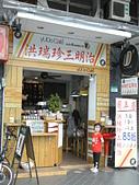 台北市.中正區.yUDo CAFE:[sally6819] BILD0161.JPG