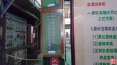 台中市.后里區.月眉觀光糖廠:[yuhyng] 月眉糖廠 (10).jpg