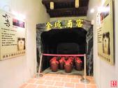 金門縣.金城鎮.虛江嘯臥(國定二級古蹟):[yuhyng] 文臺寶塔金門酒史館 (13).jpg