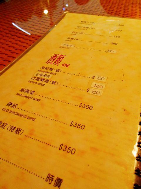 高雄市.三民區.皇城泰緬餐廳T.M.Palace (高雄店):[awesome0219] DSCN1451.JPG