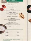 台中市.南屯區.椰林世界椰子雞跨界鍋物餐廳:[eva19830621] 椰林世界椰子雞跨界鍋物餐廳