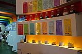 宜蘭縣.蘇澳鎮.蠟藝彩繪館:[xalekd] 【小推,觀光工廠】宜蘭蘇澳「蠟藝彩繪館」~物