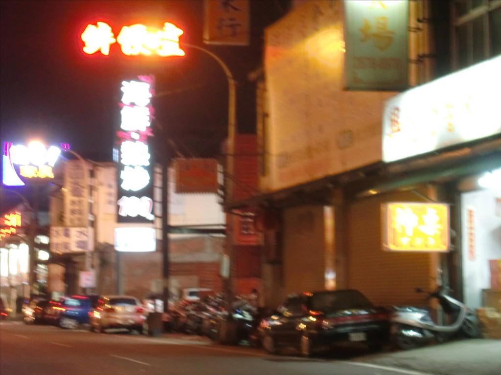 新北市.鶯歌區.[已歇業] 錊便宜海鮮熱炒:[meimei_lin] 圖片6.jpg