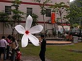 苗栗縣.大湖鄉.草莓文化館 (大湖酒莊):[xuiteyo] 20090416184453