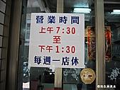 高雄市.苓雅區.苓雅油煎肉圓:[ca062] IMG_3273.jpg