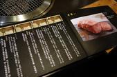 新竹市.東區.燒肉花菱屋:[sheng_wei] 花菱屋燒肉 - 10.jpg