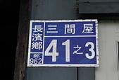 (這是一本待審核的相簿):[masakoya9] IMG_0491.JPG