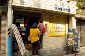 台北市.大安區.rice cafe 杓文字(永康店):[eltatv] 5.jpg