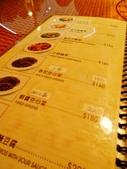 高雄市.三民區.皇城泰緬餐廳T.M.Palace (高雄店):[awesome0219] DSCN1453.JPG