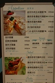 台北市.大安區.[已歇業] TJB Cafe (仁愛店):[realtime2012] IMG_4468.JPG