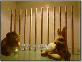 宜蘭縣.五結鄉.玉兔鉛筆觀光工廠:[esther1793] 1601625497.jpg