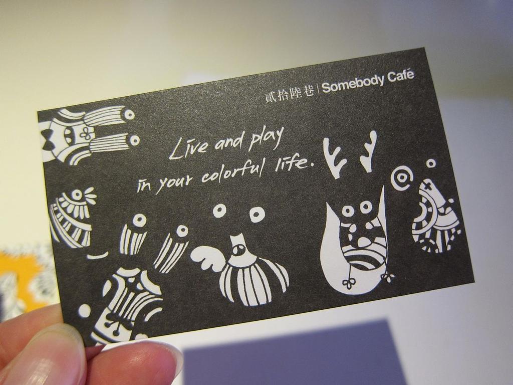 台北市.萬華區.貳拾陸巷 Somebody Cafe:[trbb1109] IMG_51523.JPG
