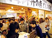 北海道.丼飯茶屋:[jp.walker] HKW083_06_1.jpg