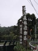 屏東縣.牡丹鄉.東源森林遊樂區:[sabrina0330] DSCN6041.JPG