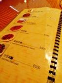 高雄市.三民區.皇城泰緬餐廳T.M.Palace (高雄店):[awesome0219] DSCN1454.JPG
