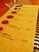 高雄市.三民區.皇城泰緬餐廳T.M.Palace (高雄店):[awesome0219] DSCN1455.JPG