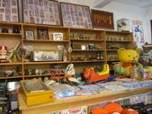 新北市.板橋區.板橋435玩具博物館:[maomi] 33.jpg