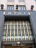 上海市.黃浦江外灘:[elai] CIMG1591.JPG