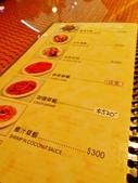 高雄市.三民區.皇城泰緬餐廳T.M.Palace (高雄店):[awesome0219] DSCN1456.JPG