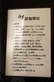 花蓮縣.花蓮市.旅咖&cafe:[carolchia] P7094049.JPG