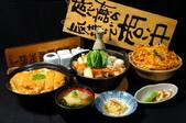 台北市.大安區.rice cafe 杓文字(永康店):[eltatv] 6.jpg