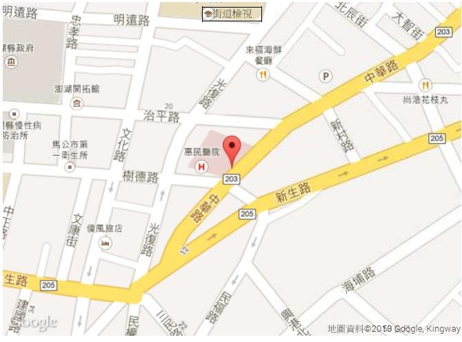 澎湖縣.馬公市.玉堂大飯店:[hcc0110] map2.jpg