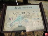金門縣.金沙鎮.馬山三角堡:[yuhyng] 金門馬山三角堡、播音站、觀測所 (14).jpg