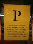 桃園縣.桃園市.OLIVE 橄欖義大利餐廳:[yang.yating] PC031582.JPG