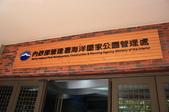 高雄市.楠梓區.高雄都會公園:[liupangyen] 100年02月06日與妻子由高雄都會公園參加自然生態導覽活動_04.JPG