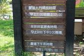 屏東縣.恆春鎮.墾丁石牛溪農場:[liupangyen] 石牛溪農場_037.JPG
