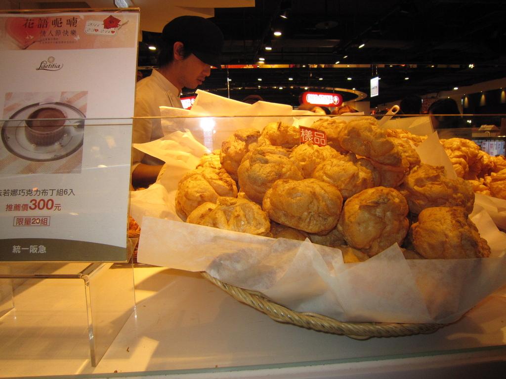 台北市.內湖區.SAISON du SOLEIL麵包店:[poper99] IMG_2203.JPG