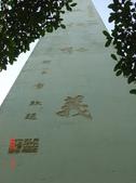 高雄市.左營區.高雄左營三角公園:[liupangyen] 097年01月21日南左營三角公園_17.JPG