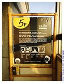 南投縣.草屯鎮.國立台灣工藝研究發展中心:[tim.fang] 台灣工藝文化園區88.jpg