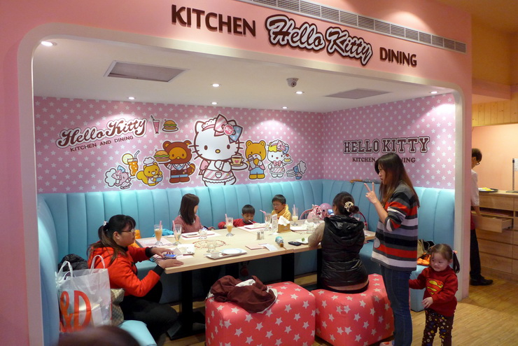 台北市.大安區.Hello Kitty Kitchen:[eltatv] 03.jpg