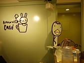 台北市.信義區.[已歇業] ARANZI CAFE:[lotuschichi] P1130225.JPG