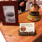 高雄市.新興區.徐師傅咖啡:[awesome0219] 2013-02-17-18-53-03_photo.jpg