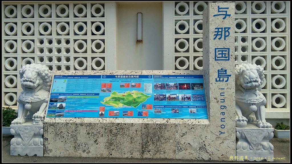沖繩縣.与那国空港 (日本最西端の機場):[jjlu07] 与那国空港 (日本最西端の機場)