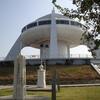 北回歸線太陽館