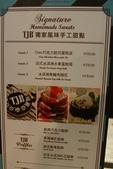 台北市.大安區.[已歇業] TJB Cafe (仁愛店):[realtime2012] IMG_4470.JPG