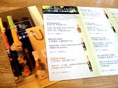台北市.士林區.Le petit moment 小時光心靈文創咖啡館:[xyz8123] DSC00827.JPG