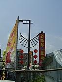 宜蘭縣.羅東鎮.羅東鎮農會養生文化觀光工廠:[avan_traveling] PIC_0186.JPG