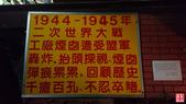台中市.后里區.月眉觀光糖廠:[yuhyng] 月眉糖廠 (6).jpg